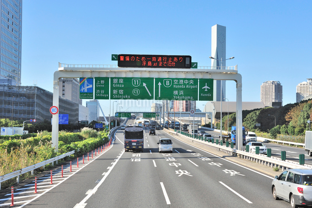 首都高速湾岸線西行き 有明JCTの写真素材 [FYI01632002]