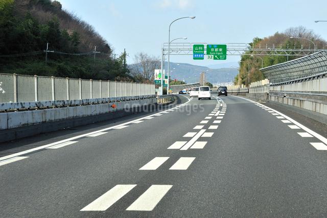 名神高速道路 京都東出口の写真素材 [FYI01632217]