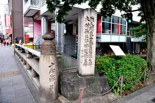 佐久間象山・大村益次郎遭難の石碑の写真素材 [FYI01632344]