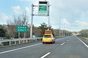 道路パトロールカーの写真素材 [FYI01632514]