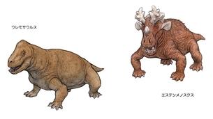 ペルム紀 ロシアの恐竜のイラスト素材 [FYI01636370]