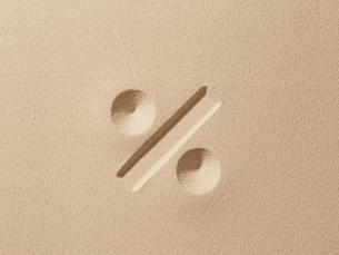 砂の上のイメージの写真素材 [FYI01637747]