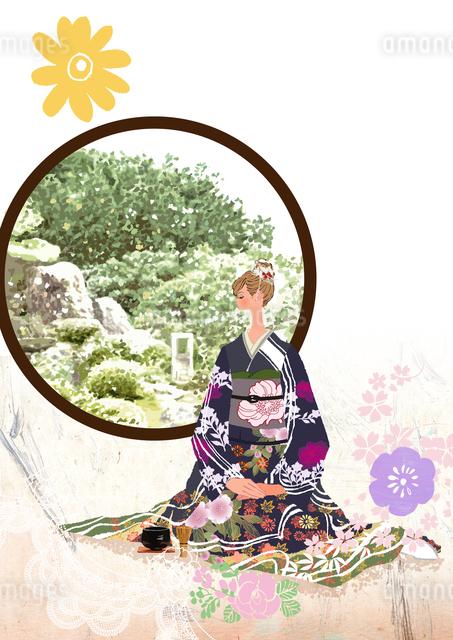 新年に振袖の着物を着て座る女性のイラスト素材 [FYI01639894]