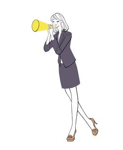 メガフォンを持って応援するスーツ姿の女性のイラスト素材 [FYI01639926]