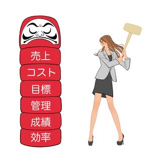 売上成績管理のダルマをハンマーで叩く女性のイラスト素材 [FYI01639954]