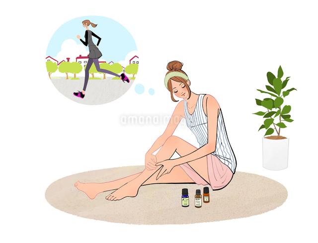 ジョギングのあと床に座り脚のオイルマッサージをする女性のイラスト素材 [FYI01639981]