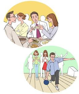 飲み会やレクレーションをする会社員の男性と女性のイラスト素材 [FYI01639995]