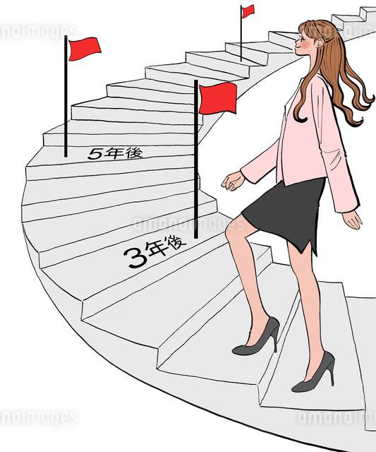 将来の目標を目指して階段をのぼる働く女性のイラスト素材 [FYI01639999]
