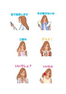 女の子の日常の仕草のイラスト素材 [FYI01640002]