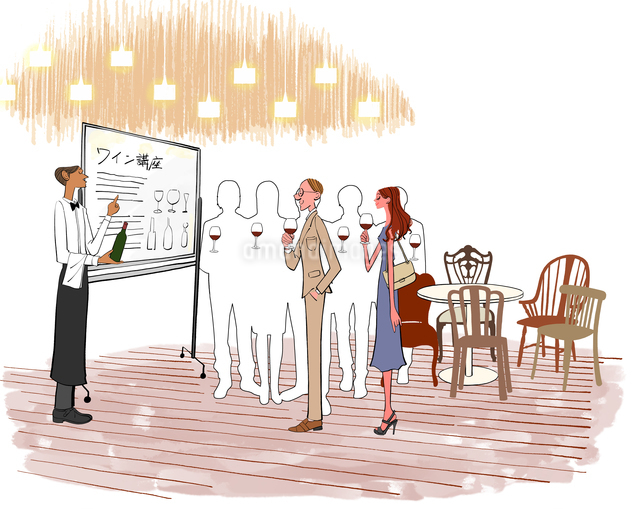 ホテルのレストランでソムリエのワイン講座を受ける男性と女性のイラスト素材 [FYI01640032]