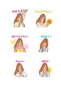 女の子の日常の仕草のイラスト素材 [FYI01640121]