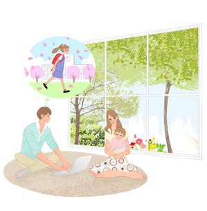 赤ちゃんの将来を想像するリビングに座るパパとママのイラスト素材 [FYI01640170]