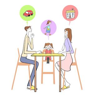 将来の夢を想像する家族のイラスト素材 [FYI01640719]