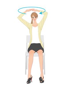 オフィスで椅子に座り両手を組んで回す運動をする女性のイラスト素材 [FYI01641114]