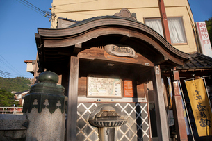 城崎温泉街の街並の写真素材 [FYI01643090]
