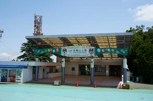 生駒山上駅の写真素材 [FYI01645701]