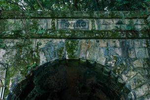 国鉄逢坂山隧道跡の写真素材 [FYI01648445]
