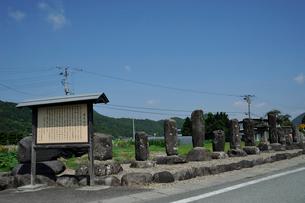 石塔碑群の写真素材 [FYI01650285]