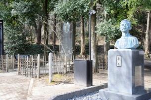 魯迅の碑の写真素材 [FYI01650637]