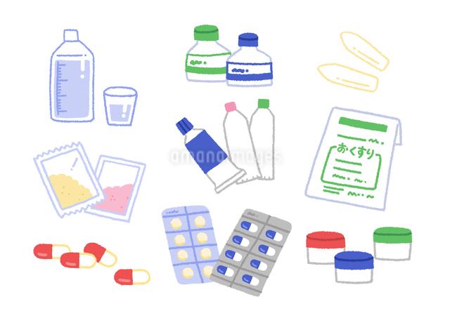 カプセル・粉薬・塗り薬・液体飲み薬など色々な種類の薬のイラスト素材 [FYI01652716]