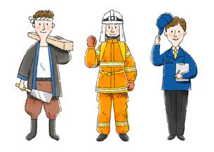 大工さん、消防士、調査員のイラスト素材 [FYI01652786]