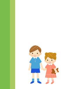 子供、手をつないでいる兄妹のイラスト素材 [FYI01652787]