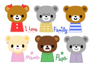 キャラクター・クマの家族のイラスト素材 [FYI01652795]