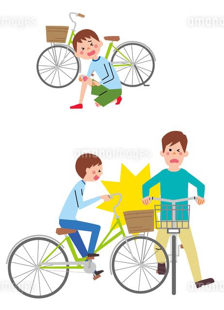 自転車横転、自転車同士の事故のイラスト素材 [FYI01652799]