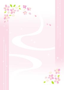 年賀状 花のイラストのイラスト素材 [FYI01652812]