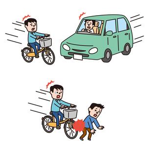 事故(車と自転車、自転車と人)のイラスト素材 [FYI01652826]