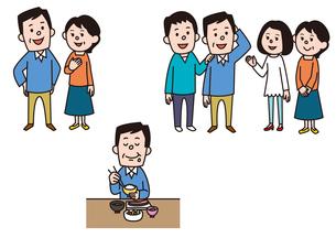 笑顔の夫婦、朝食を食べる男性、家族集合のイラスト素材 [FYI01652855]
