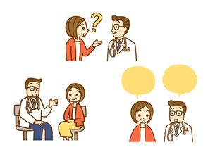 受診と問診と医師とのやりとりのイラスト素材 [FYI01652875]