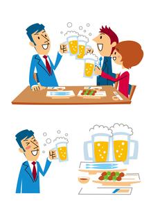 ビールを飲む上司と部下、ビールとおつまみのイラスト素材 [FYI01652885]