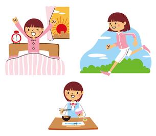 早起き、ランニング、朝食を食べる女子高生のイラスト素材 [FYI01652886]