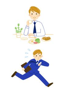 サラリーマン・朝食と通勤のイラスト素材 [FYI01652891]