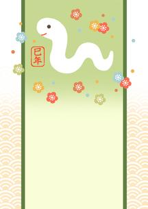 巳年・年賀状 和柄の白ヘビのイラスト素材 [FYI01652898]