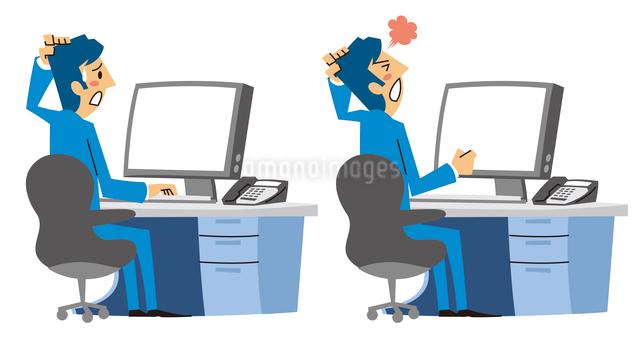 パソコン前で困る、パソコン前で怒るサラリーマンのイラスト素材 [FYI01652899]