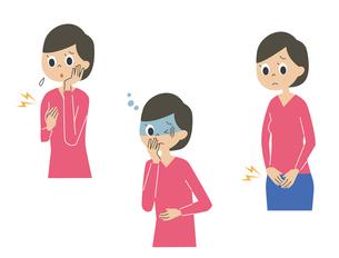 胸の痛み・吐き気・子宮の痛みを感じる女性のイラスト素材 [FYI01652902]