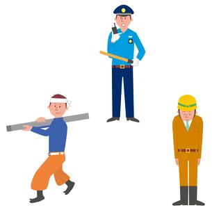 大工、警備員、道路工事作業員のイラスト素材 [FYI01652929]