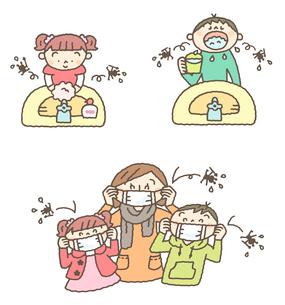 手洗いうがいをしている子ども、マスクをする親子のイラスト素材 [FYI01652934]