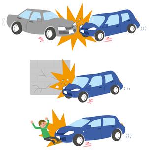 自動車事故(物損事故、人身事故、自動車同士)のイラスト素材 [FYI01652994]