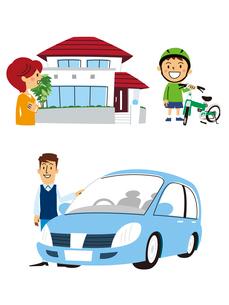 家と安心した人、車と安心した人、自転車と子供のイラスト素材 [FYI01653027]