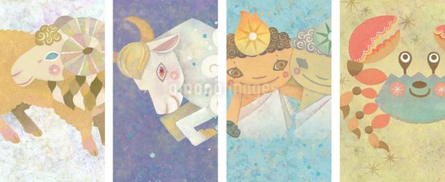 12星座 牡羊座 牡牛座 双子座 蟹座 背景付きのイラスト素材 [FYI01653110]