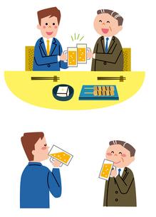 ビールを飲む上司と部下のイラスト素材 [FYI01653111]