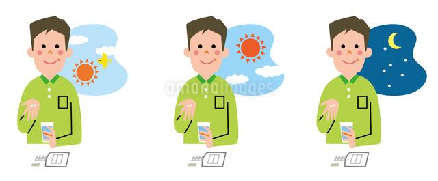 薬を飲む男性(朝、昼、夜)のイラスト素材 [FYI01653151]