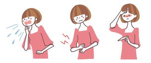 咳、腹痛、風邪の女性のイラスト素材 [FYI01653157]