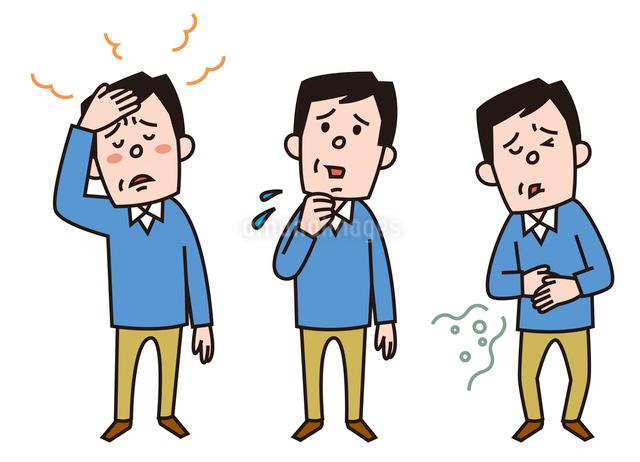発熱、喉の痛み、下痢の男性のイラスト素材 [FYI01653158]