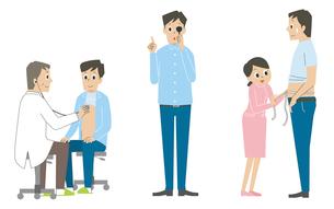 健康診断を受ける男性のイラスト素材 [FYI01653189]