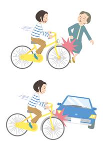自転車事故(対人、対車)のイラスト素材 [FYI01653219]