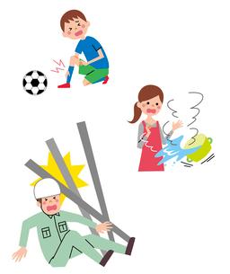 スポーツ・家庭内・仕事中の怪我のイラスト素材 [FYI01653238]